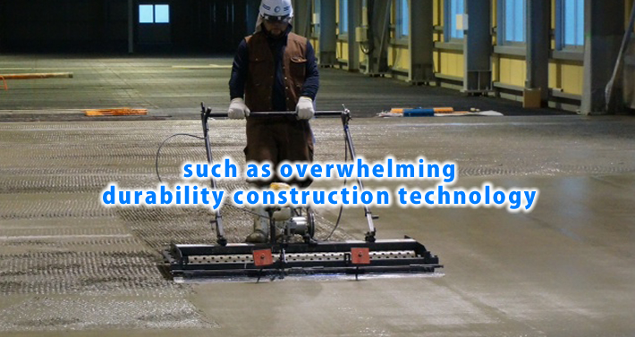 such as overwhelming durability construction technology
