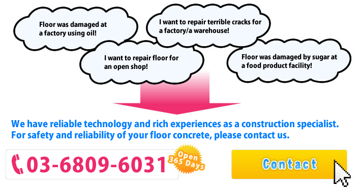 When you need safe and reliable floor concrete constructions, contact Floor Agent.